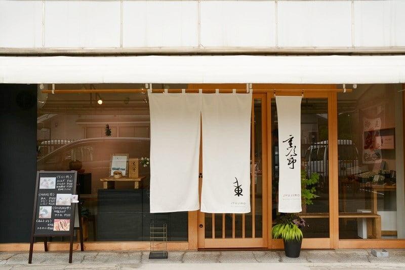 JYUJIRO外観写真