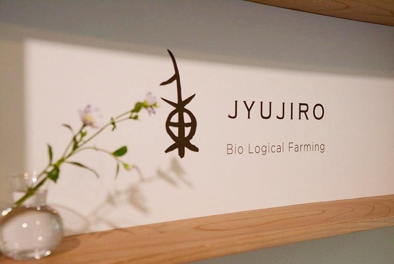 JYUJIROロゴ写真