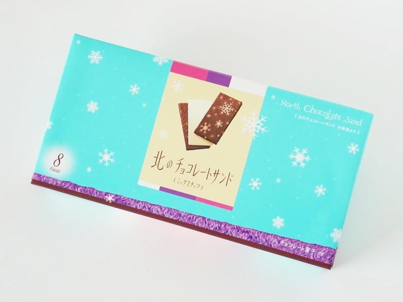 北のチョコレートサンド外装