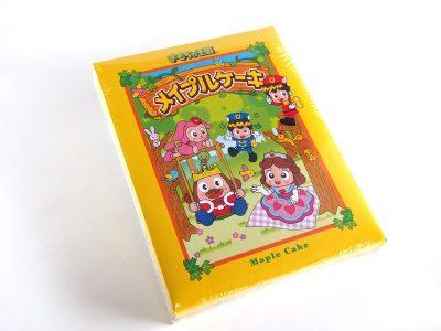 おもちゃ王国 メイプルケーキ