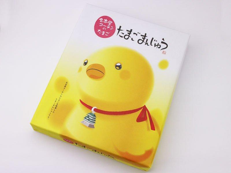 名古屋コーチンのたまごたまごまんじゅうの外箱写真