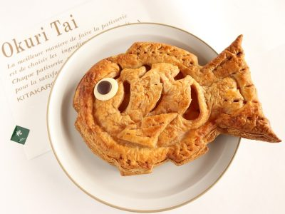 北菓楼 アップルパイ贈り鯛