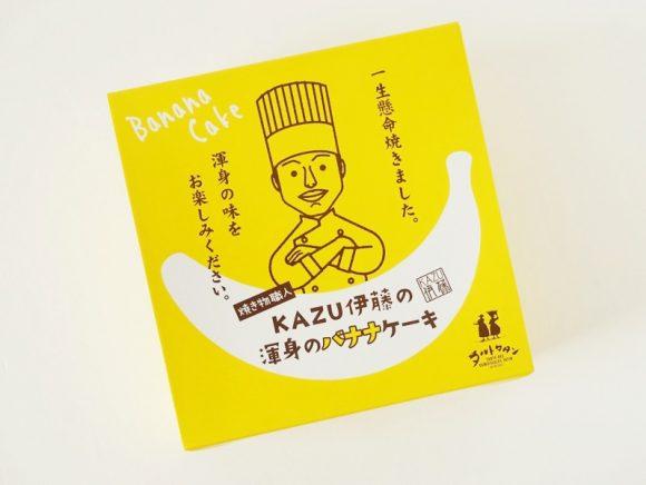 タルトタタン KAZU伊藤の渾身のバナナケーキ外装