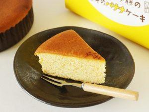 タルトタタン KAZU伊藤の渾身のバナナケーキ中身
