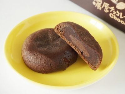 タルトタタン 濃厚チョコレートまんじゅう