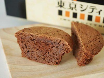東京シティ浪漫 焼ショコラ