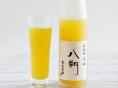 和歌山 有田「八朔(はっさく)」