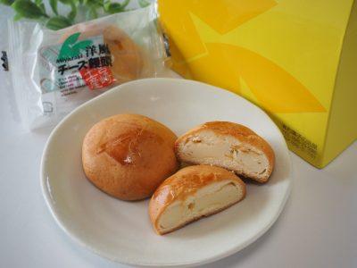 お菓子の浩屋 洋風チーズ饅頭