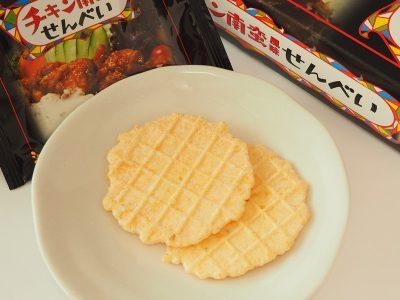 ユタカ商会 チキン南蛮風味せんべい