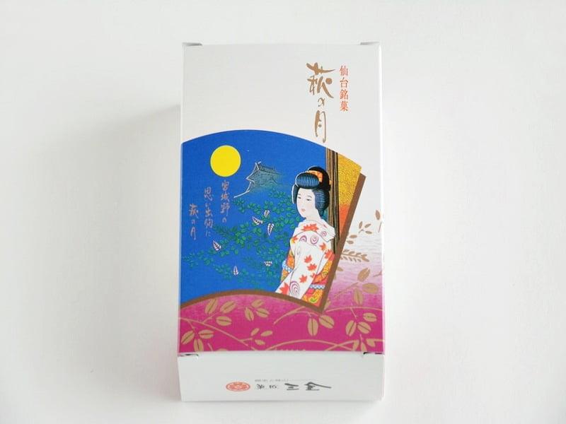 萩の月個装の箱