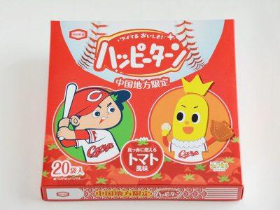 広島東洋カープ ハッピーターン トマト風味