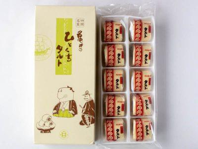 亀井製菓 ひとくちタルト