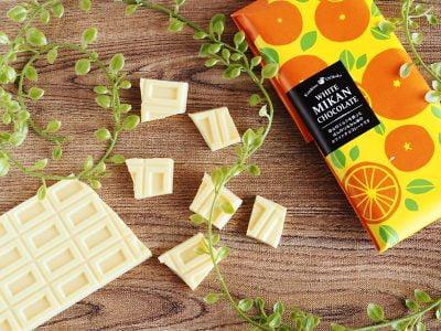 柑橘王国 みかんチョコレート