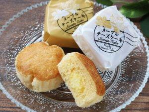 栃木で見つけたメープルチーズケーキ」はほか地域でシリーズ展開も!?食べた感想・値段・カロリーについても紹介 - OMIYA!