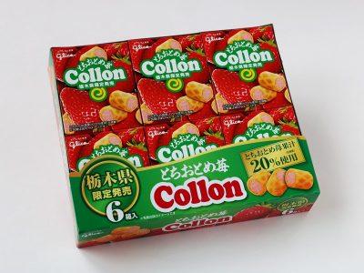とちおとめ苺collon(コロン)
