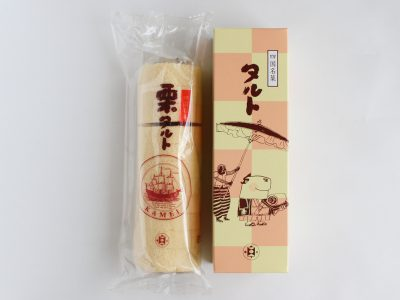 亀井製菓 栗タルト