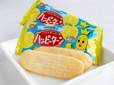 中四国限定ハッピーターン 瀬戸内レモン風味
