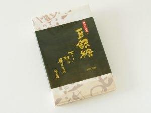 賢治最中本舗末廣 豆銀糖外装