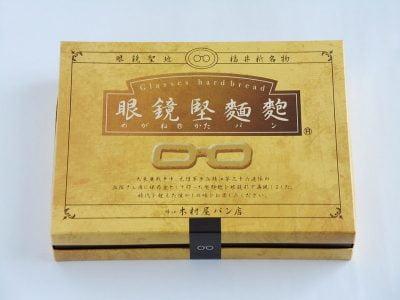 眼鏡堅麵麭(めがねかたパン)
