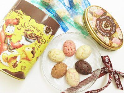 TDL チョコレートクランチ ピック&マンチ