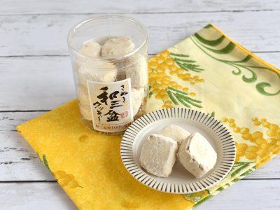 nariki(ナリキ)  さぬき和三盆クッキー