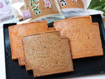 虎屋本店 藤岡瓦煎餅 山椒・ごま・柚子 3種類 詰合せ