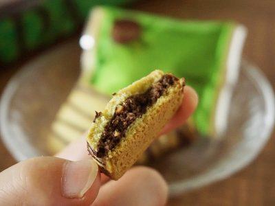 DADA DECOLE(ダダデコレ) だだちゃ豆のチョコがけクッキー
