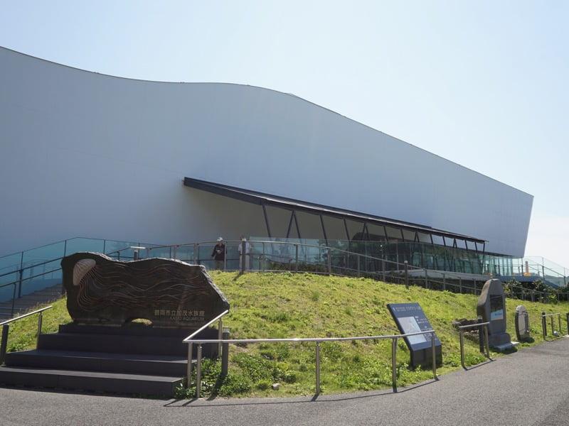「加茂水族館」の画像検索結果