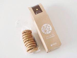 芽吹き屋 穀クッキー(チョコ・穀シリアル)開封後