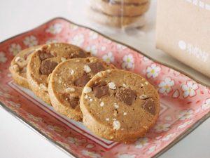 芽吹き屋 穀クッキー(チョコ・穀シリアル)中身