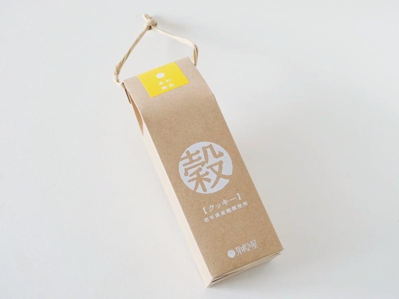 芽吹き屋 穀クッキー(あわ・南瓜)外装