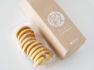芽吹き屋 穀クッキー(あわ・南瓜)開封後