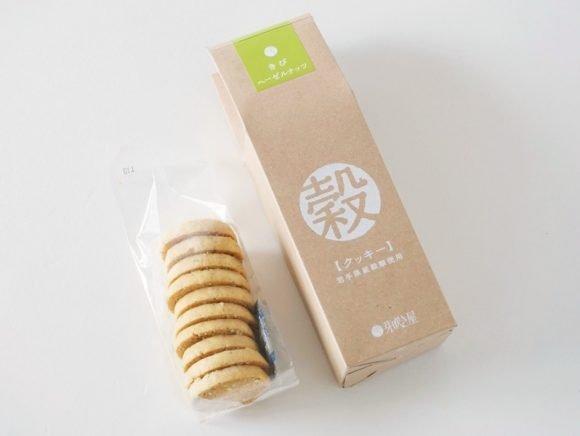 芽吹き屋 穀クッキー(きび・ヘーゼルナッツ)開封後