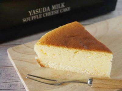 安田牛乳 スフレチーズケーキ