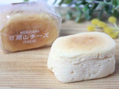 ハナフサ 日岡山チーズケーキ