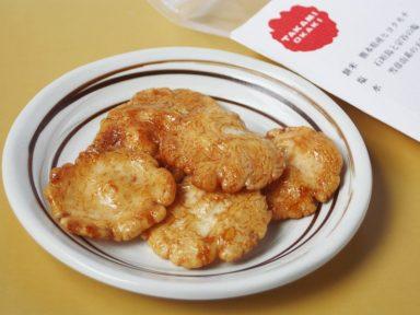 TAKAMIOKAKI おいしい醤油のおかき(和歌山と京都の醤油蔵めぐり)