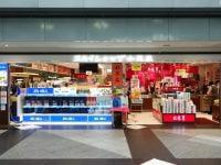 新千歳空港で六花亭のお土産を買うならスカイショップ小笠原がおすすめ。限定のサクサクパイもおいしい!