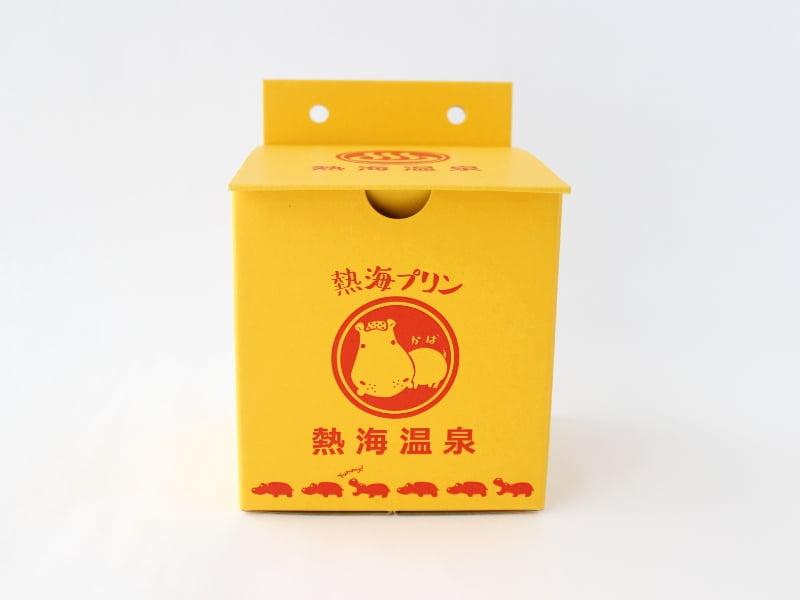 熱海プリン 特製カラメルシロップ付の外箱正面