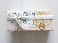 【2021年】デメルのバレンタインチョコレートの定番おすすめ商品一覧・限定商品や購入できる通販サイトも