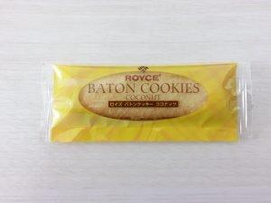 ロイズ バトンクッキー ココナッツ 中身のクッキー