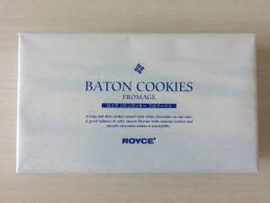 ロイズバトンクッキー フロマージュ味 外装