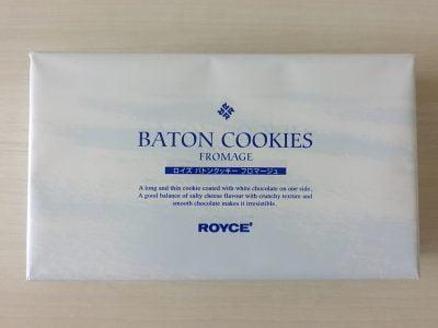 ロイズ バトンクッキー フロマージュ