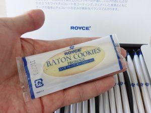 ロイズバトンクッキー フロマージュ味 開封してみた