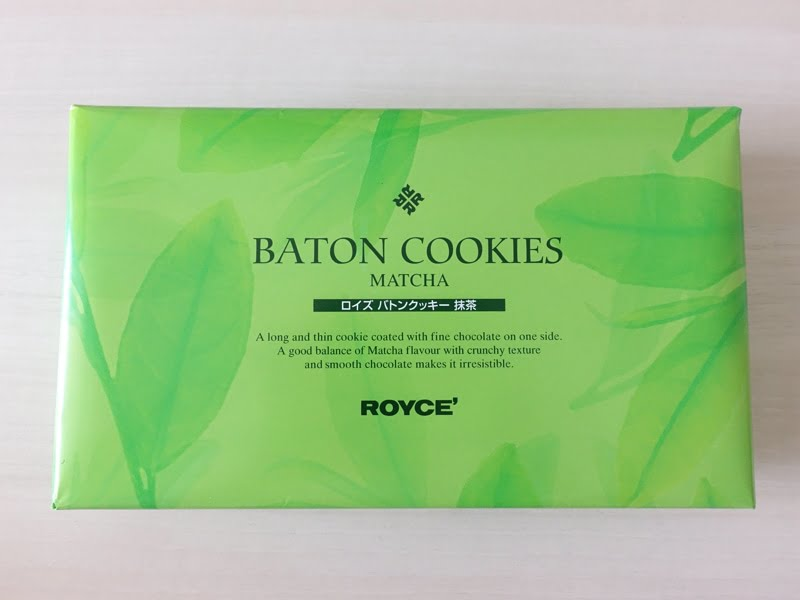 ロイズバトンクッキー抹茶味 パッケージ