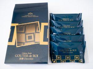 グーテ・デ・ロワ黒糖チョコレート開封