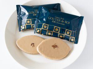 グーテ・デ・ロワ黒糖チョコレート中身